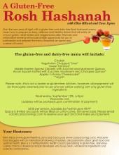 GF&DF Rosh Hashanah 2012